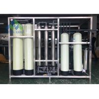 Wholesale Water Desalination Device To Drinking Water / Water Desalination Units from china suppliers