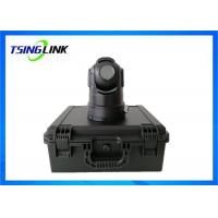 Quality Shakeproof Multifunctional Wireless 4G Battery Camera With Remote CCTV PTZ for sale