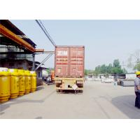 Wholesale 68 Kgs / 800 Kgs Ammonia Water Solution For Fertilizer Agriculture Grade from china suppliers