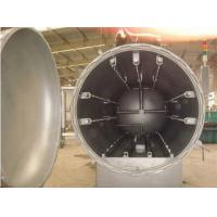 Wholesale Full Sides Spray Autoclave Water Spray Retort For Packaged Food / Canned Food from china suppliers
