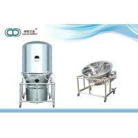 Wholesale ISO Pharmaceutical Granulation Equipments Fluid Bed Dryer Machine For Medicine Powder from china suppliers