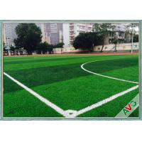 Buy cheap diamond shape football artificial turf with long life best