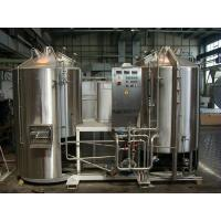 2000l Used Commercial Beer Brewing Equipment For Sale With