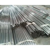 Wholesale AISI 201 / 304 / 316 Stainless Steel Welded Pipe Round Stainless Steel Tube from china suppliers