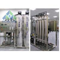 Wholesale Auto Control Marine Fresh Water Maker , Marine Reverse Osmosis Water System from china suppliers