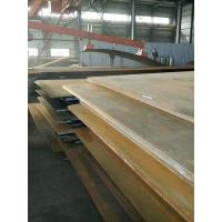 Wholesale ASTM A553 / A553M Pressure Vessel Plates Quenched And Tempered 7 / 8 And 9 % Nickel from china suppliers