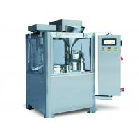 China Pharmaceutical Powder Capsule Packing Machine 1000 Capsules / Min Computer Control on sale