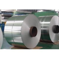 Wholesale EN14372 stainless steel sheet / plate / strips Din 14372 grade 201 from china suppliers