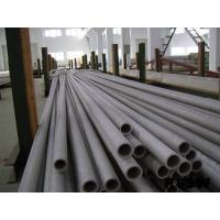 Wholesale DIN ST45-8 seamless steel pipe Price Per Ton from china suppliers