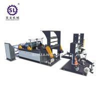 Wholesale SL BOPP / OPP Bag Making Machine Two Side Sealing Computer Socks and Cloth from china suppliers