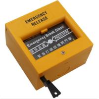 Wholesale Yellow Emergency Door Release Switch Plastic Emergency Break Glass Unit from china suppliers