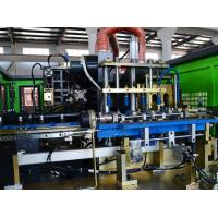 Wholesale 2 Cavity Plastic Bottle Blowing Machine / Water Bottle Blowing Equipment from china suppliers