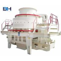 Wholesale Low Power Consumption Vertical Impact Crusher With Automatic Detection Function from china suppliers
