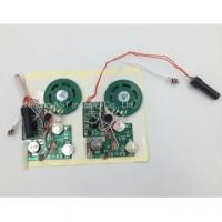 Wholesale Recordable sound module S-3024B from china suppliers