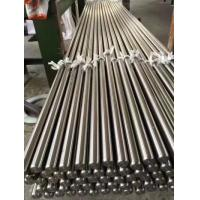 Wholesale Nitronic50 S20910 Stainless Steel Round Bar Nickel Alloy XM-19 For Construction from china suppliers