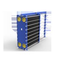 China SONDEX traditional plate heat exchangers,Gasket plate heat exchanger,Industry heat exchanger on sale