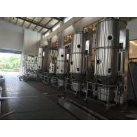 Wholesale FBG Organic Fertilizer Granulation Machine , Organic Fertilizer Production Line from china suppliers