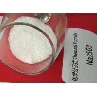 Wholesale White Power 97% Purity Sodium Sulfite Food Grade Antioxidant Na2SO3 EC 231-821-4 from china suppliers