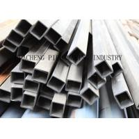 Wholesale Q195 Q215 Q235A Q345 16Mn ERW Steel Fencing Tube For Construction Galvanized from china suppliers