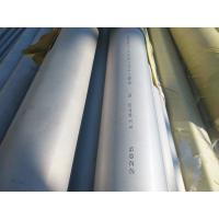 Quality ASTM /ASME SA790 S32205 Stainless Steel Pipe UNS S31803 Duplex Steel Tube for sale