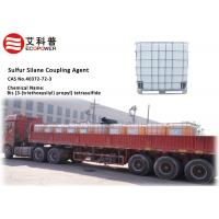 Wholesale Sulfur Silane Coupling Agent Crosile -69 In Rubber To Improve Tensile Breaking Strength from china suppliers