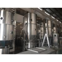 Wholesale Sealed Circulation Fluid Bed Powder Granulator Machine For Foodstuff Industry from china suppliers
