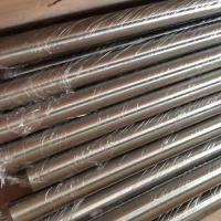 Raw Forged SS 316 Round Bar To Be Machined As Propeller Shaft Annealed And Rough