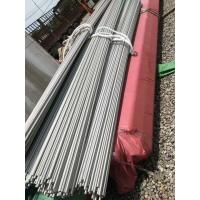 Wholesale High Quality TP446 Stainless Steel Seamless Tube /  Stainless Steel Pipe from china suppliers