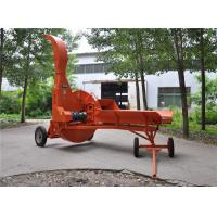 Buy cheap Farm Straw Chaff Cutter / Chaff Crusher /Hay Cutter/Forage Cutter from wholesalers
