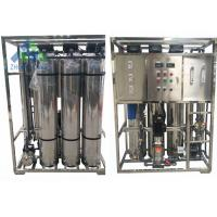 Wholesale Reverse Osmosis Brackish Water Filter / Water Treatment Plant For Irrigation from china suppliers