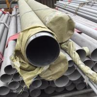 Wholesale 321 347 Stainless 347h Seamless And Welded 24 Inch Seamless Steel Pipe from china suppliers