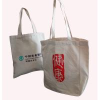 Wholesale Promotional 100% Cotton Bag / Recyle Durable Shopping Bag Customized Shape And Logo from china suppliers