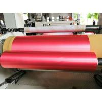 China PP Ribbon, PP Gift Wrap Ribbon Making Machine For Packing Gift , Promotion Gift on sale