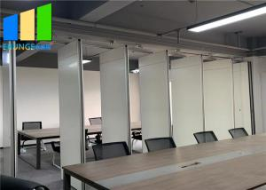 Wholesale Soundproof Material Aluminum Office MDF Folding Movable Room Partition Walls from china suppliers