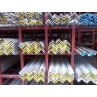 Wholesale Hot Rolled High Strength Galvanized Steel Angle For Building Materials , SS Angle Bar from china suppliers