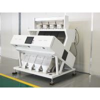 Wholesale High Capacity Color  Machine Optical Sorting Machine AC220V 50H from china suppliers