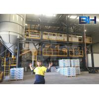 Wholesale Centralized Control Wall Putty Mixture Machine With High Production Efficiency from china suppliers