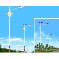 China All In One Solar Street Light         outside solar lights        solar led outdoor lights     solar area light on sale