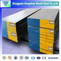 Wholesale AISI 4340 steel Plate, 4340 square bar from china suppliers