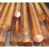 Wholesale Red copper solid round bar / red copper bar dia 10 - 100mm C11000 C10200 from china suppliers