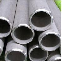 Wholesale DIN17175 seamless boiler pipe/tube from china suppliers