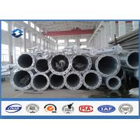 Wholesale HDG Electrical Tubular Steel Pole High strength low alloy structural steels from china suppliers