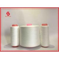 High Tenacity 100% Spun Polyester Yarn , High Strength Plastic Tube Cone Yarn