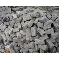 Wholesale Natural Silver Grey Natural Granite Paving Slab For Driveway Covering from china suppliers