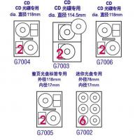 Wholesale Newest CD Label from china suppliers