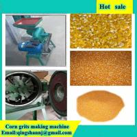 Wholesale 2018 maize flour milling machine with best price and high quality from china suppliers