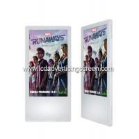 China White Color LCD Advertising Screen Video LCD AD Player For Elevator on sale