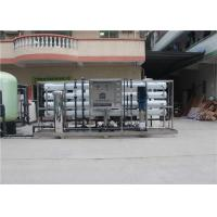 China Industrial Well Water Desalination 15T/H Brackish Water Purification System using solar energy for mineral water plant on sale