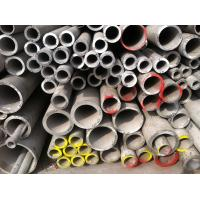 Wholesale ASTM A312 TP316L Stainless Steel Seamless Pipe OD 1 Inch To 20 Inch from china suppliers