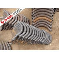 Buy cheap Small size bending from wholesalers